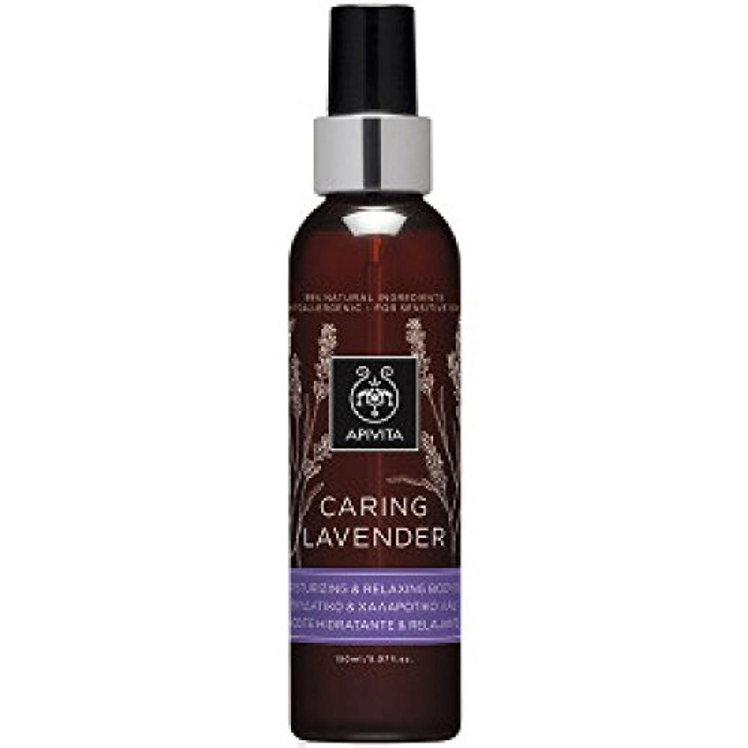 準備受け継ぐ圧力アピヴィータ Caring Lavender Moisturizing & Relaxing Body Oil - For Sensitive Skin 150ml [並行輸入品]