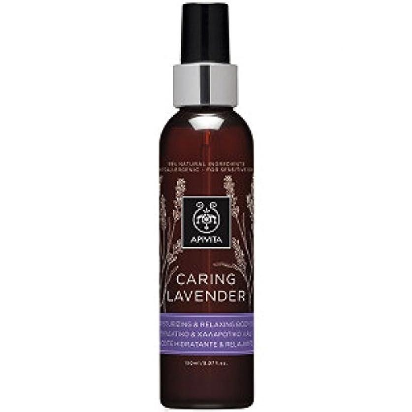事実スラック熟読アピヴィータ Caring Lavender Moisturizing & Relaxing Body Oil - For Sensitive Skin 150ml [並行輸入品]