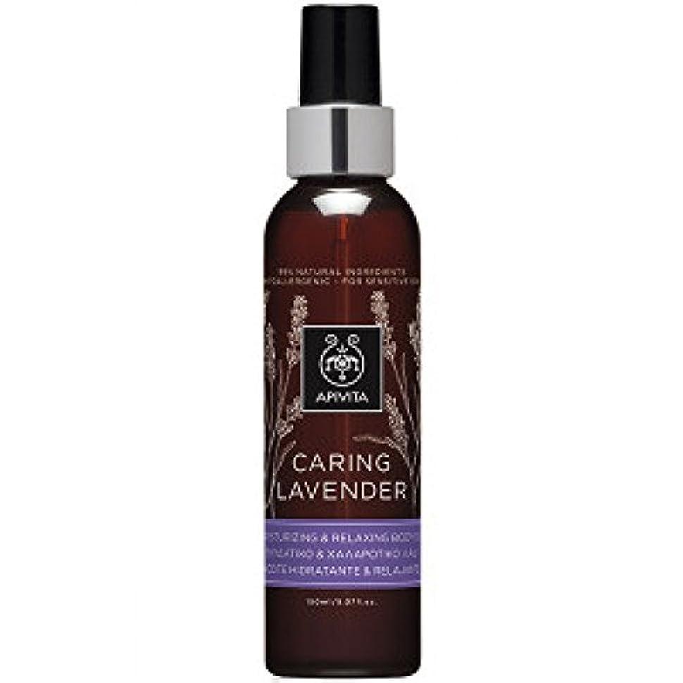 接触指定摩擦アピヴィータ Caring Lavender Moisturizing & Relaxing Body Oil - For Sensitive Skin 150ml [並行輸入品]