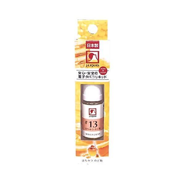 VP JAPAN 電子タバコ専用フレーバーリキッ...の商品画像