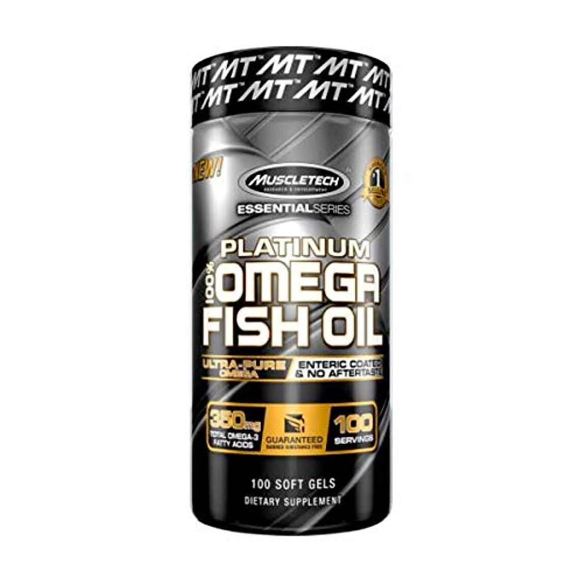 温度キルス解釈的Muscletech プラチナム100% フィッシュオイル 100カプセル (Platinum 100% Fish Oil, 100 Soft Gel Caps)