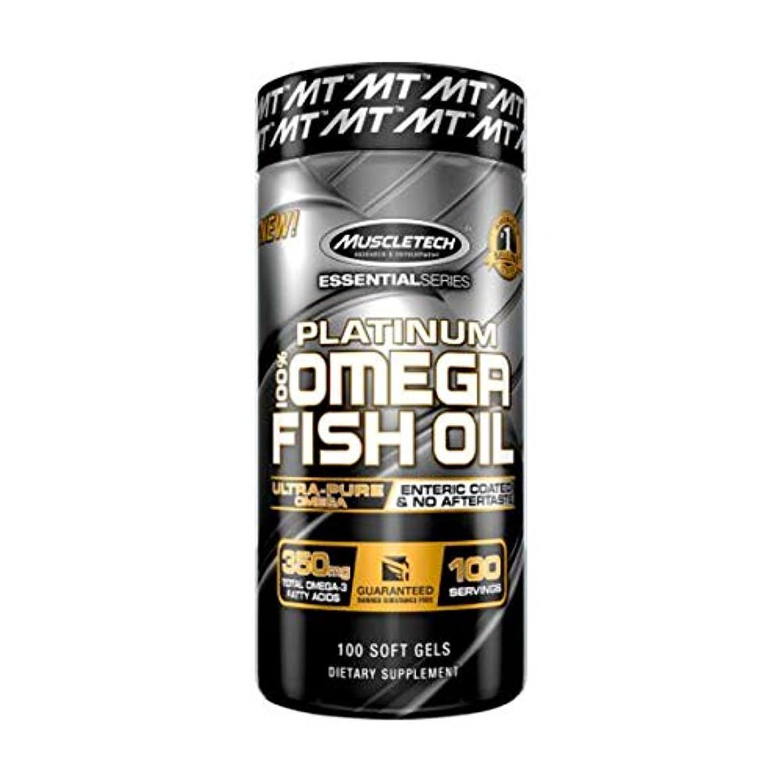 微弱壁紙壊すMuscletech プラチナム100% フィッシュオイル 100カプセル (Platinum 100% Fish Oil, 100 Soft Gel Caps)