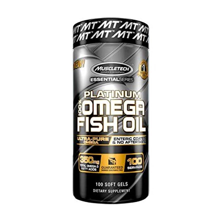 ピアース難民ルールMuscletech プラチナム100% フィッシュオイル 100カプセル (Platinum 100% Fish Oil, 100 Soft Gel Caps)