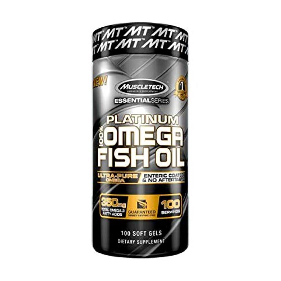 Muscletech プラチナム100% フィッシュオイル 100カプセル (Platinum 100% Fish Oil, 100 Soft Gel Caps)