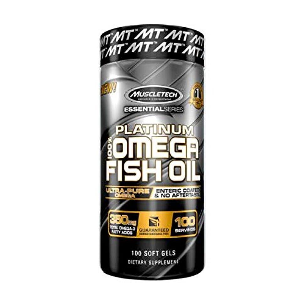 聴覚考古学者接ぎ木Muscletech プラチナム100% フィッシュオイル 100カプセル (Platinum 100% Fish Oil, 100 Soft Gel Caps)