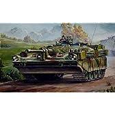 トランペッター 1/35 スウェーデン陸軍 strv 103C 主力戦車