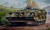 トランペッター 1/35 スウェーデン陸軍 strv 103C 主力戦車 プラモデル
