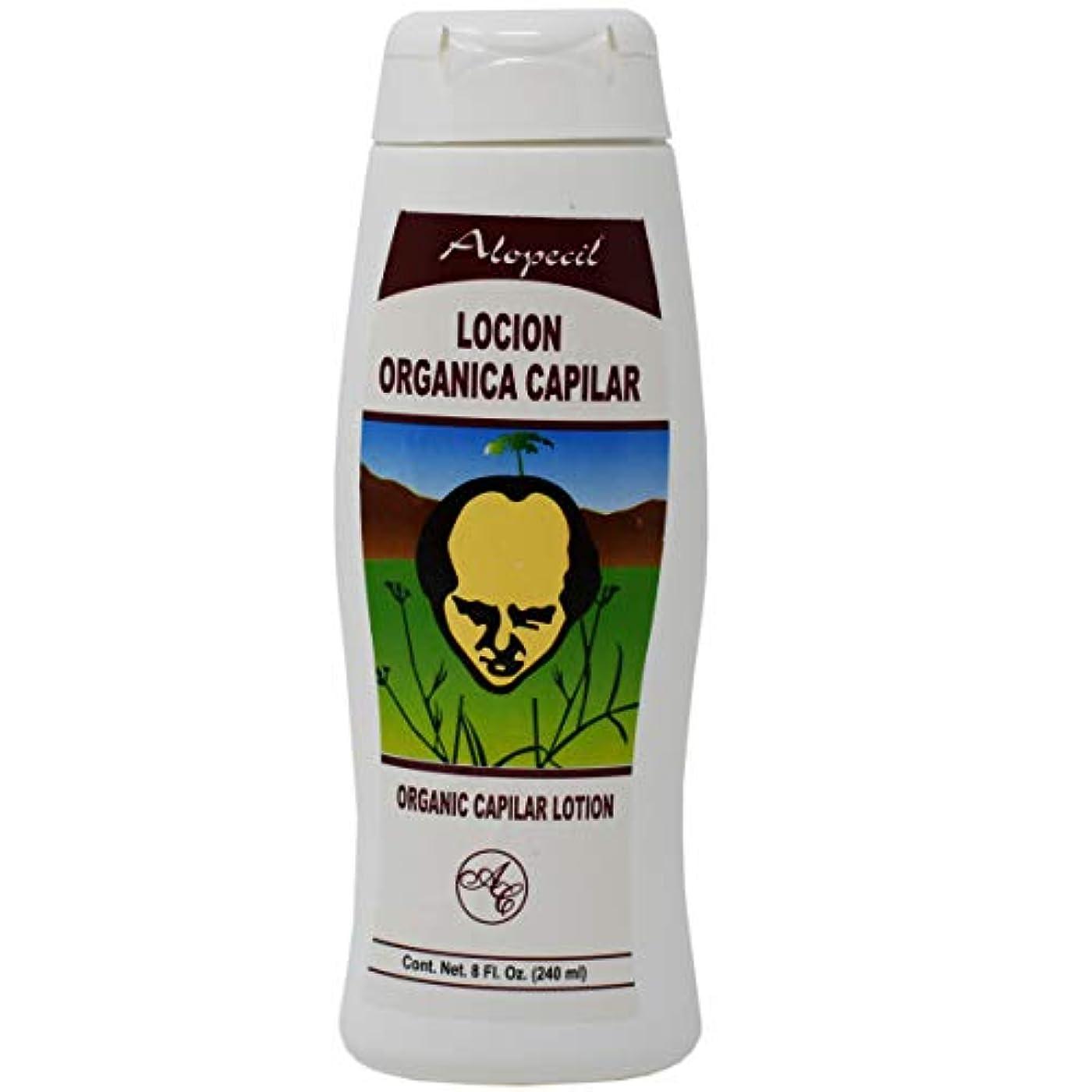 夜の動物園ノイズ加入Alopecil ドミニカ髪製品Locion Organica Capilar 8オンス
