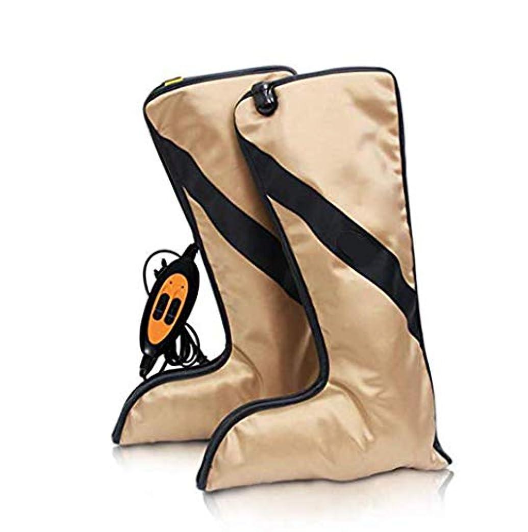 おもてなし杭服を片付ける足のマッサージャー、家/オフィス/旅行使用のために適した電気ふくらはぎマッサージャー3の強度レベル