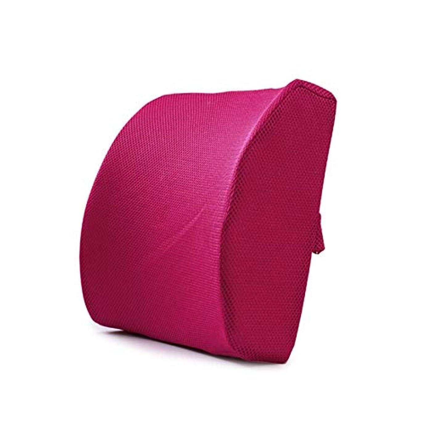 フロント成功する仲間LIFE ホームオフィス背もたれ椅子腰椎クッションカーシートネック枕 3D 低反発サポートバックマッサージウエストレスリビング枕 クッション 椅子