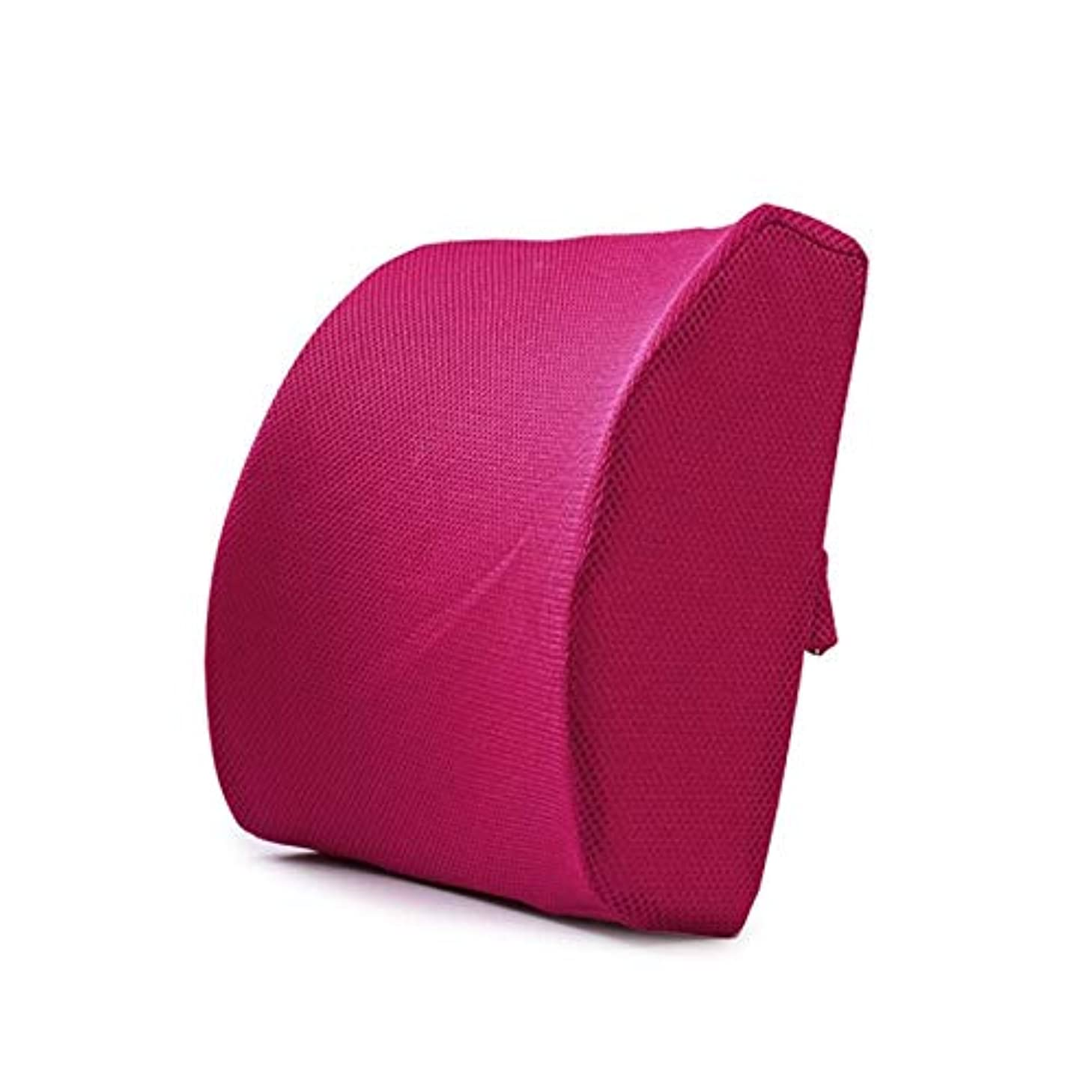 リアル葉相談するLIFE ホームオフィス背もたれ椅子腰椎クッションカーシートネック枕 3D 低反発サポートバックマッサージウエストレスリビング枕 クッション 椅子