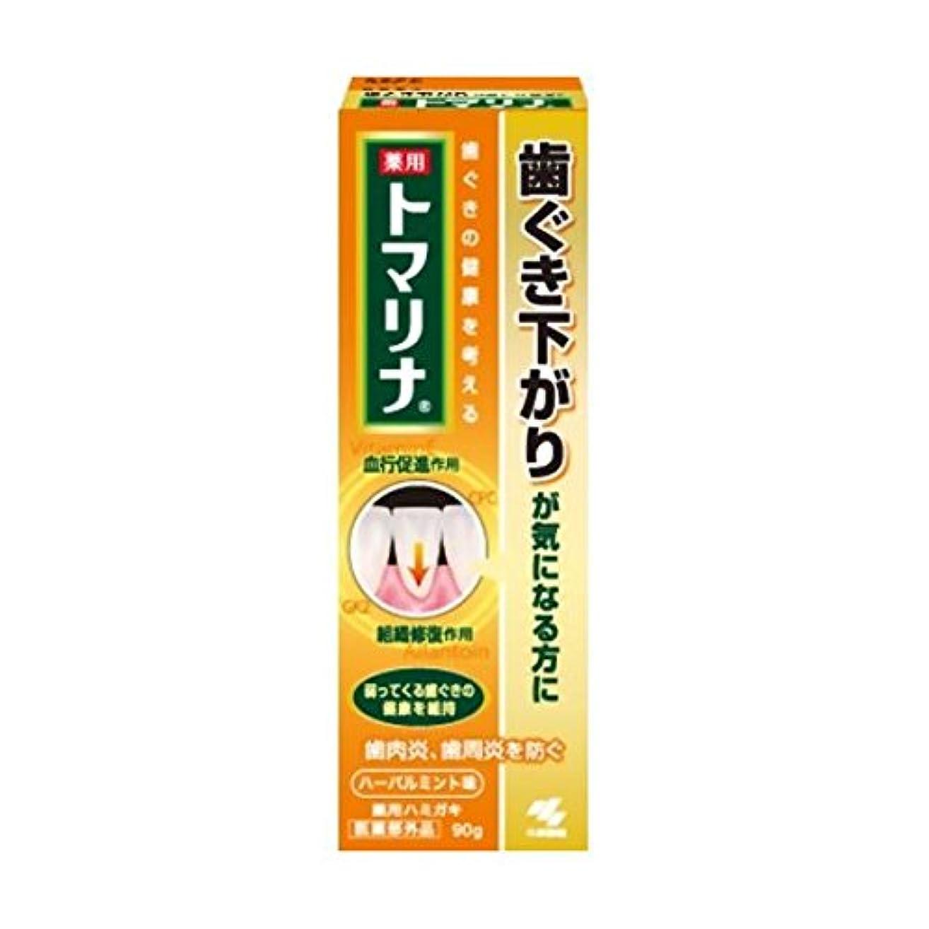 蛾送金弱点【お徳用 4 セット】 薬用トマリナ 90g×4セット