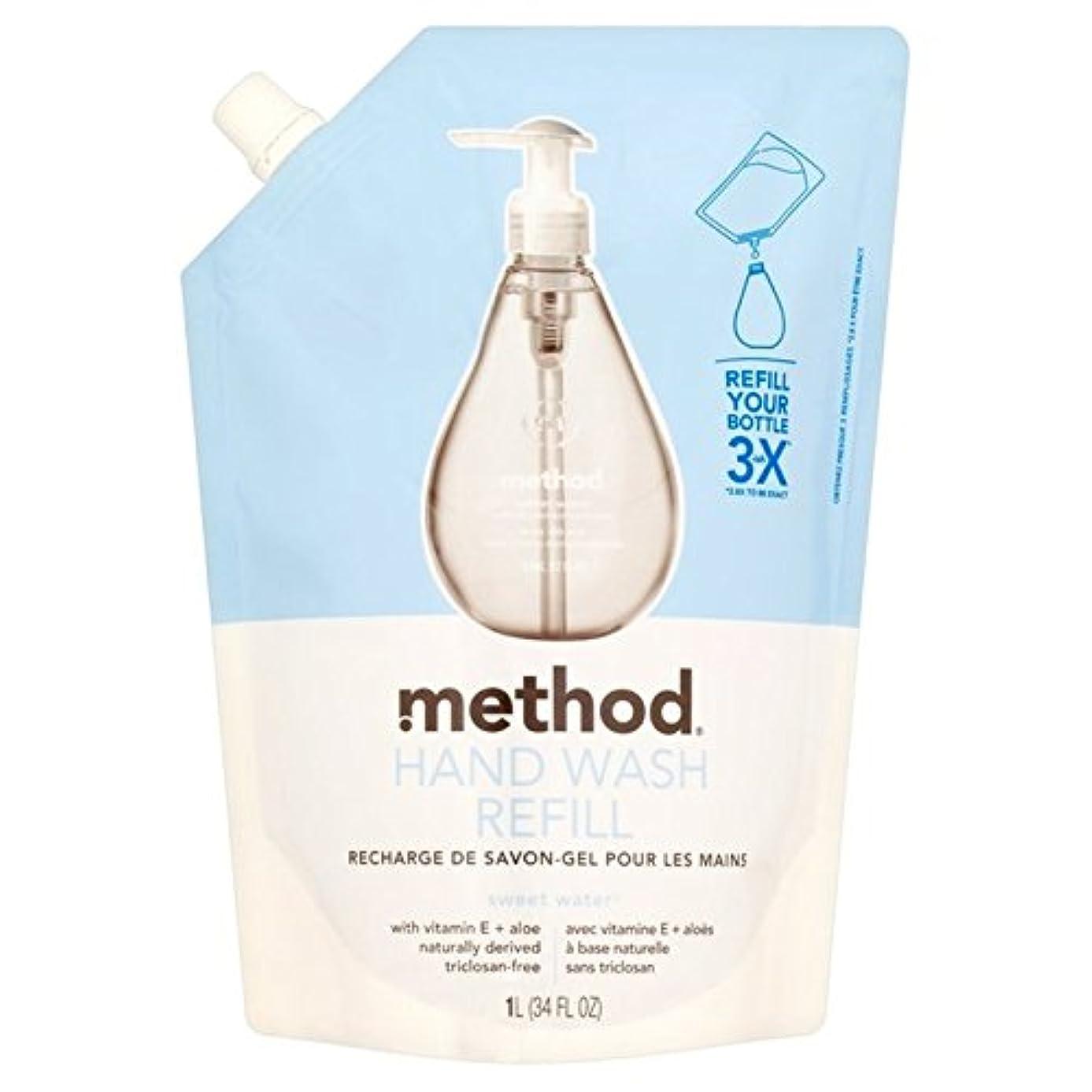 麦芽扱う発音メソッドの甘い水のリファイルの手洗いの1リットル x4 - Method Sweet Water Refil Handwash 1L (Pack of 4) [並行輸入品]