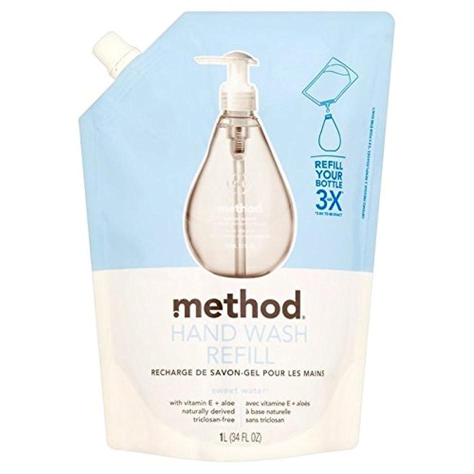 クルーズ連想参加者Method Sweet Water Refil Handwash 1L - メソッドの甘い水のリファイルの手洗いの1リットル [並行輸入品]