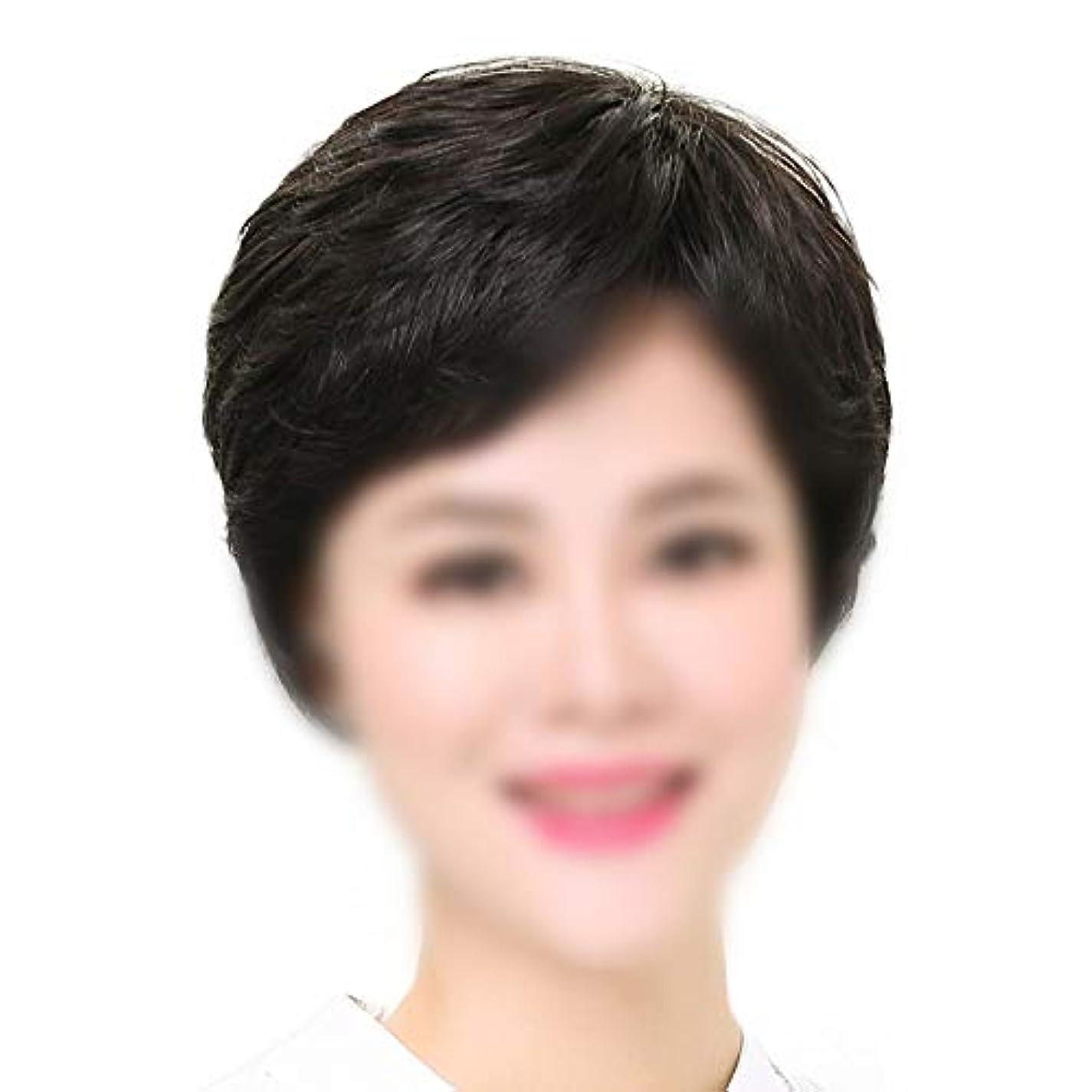 ビュッフェピボット回転するYOUQIU フル手織り女性の自然な人間の髪マイクロ波ショートヘアウィッグかつら中年 (色 : Natural black, サイズ : Hand-needle)