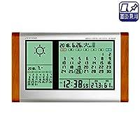 ADESSO(アデッソ) カレンダー天気電波時計 TB-834 【人気 おすすめ 通販パーク】