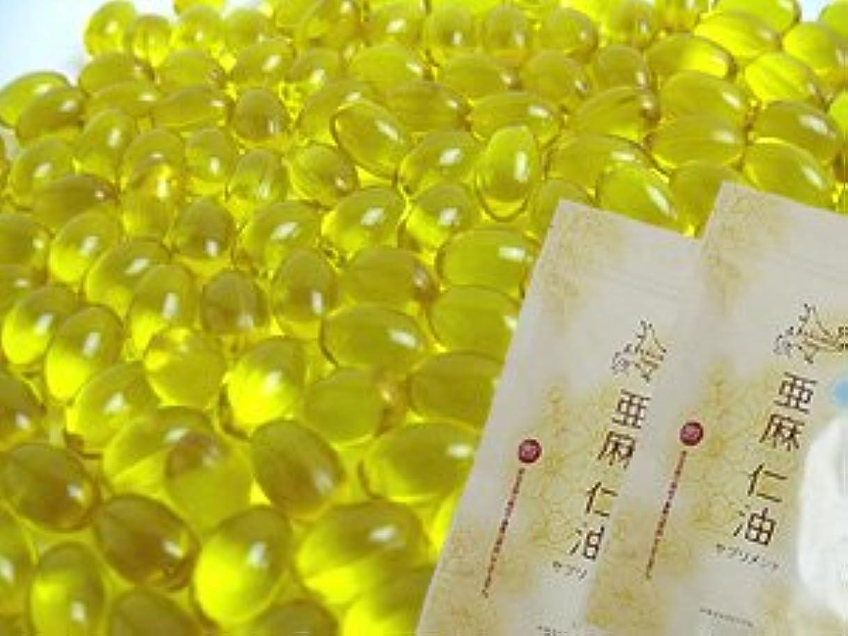 残り物アンペア軍団北海道産亜麻仁油サプリメント 180粒入り×2袋セットオメガ3系脂肪酸?αリノレン酸?が豊富