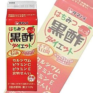 はちみつ黒酢ダイエットの通販・価格比較 - 価格.com