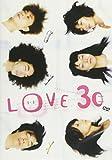 LOVE30 (PARCO劇場DVD)