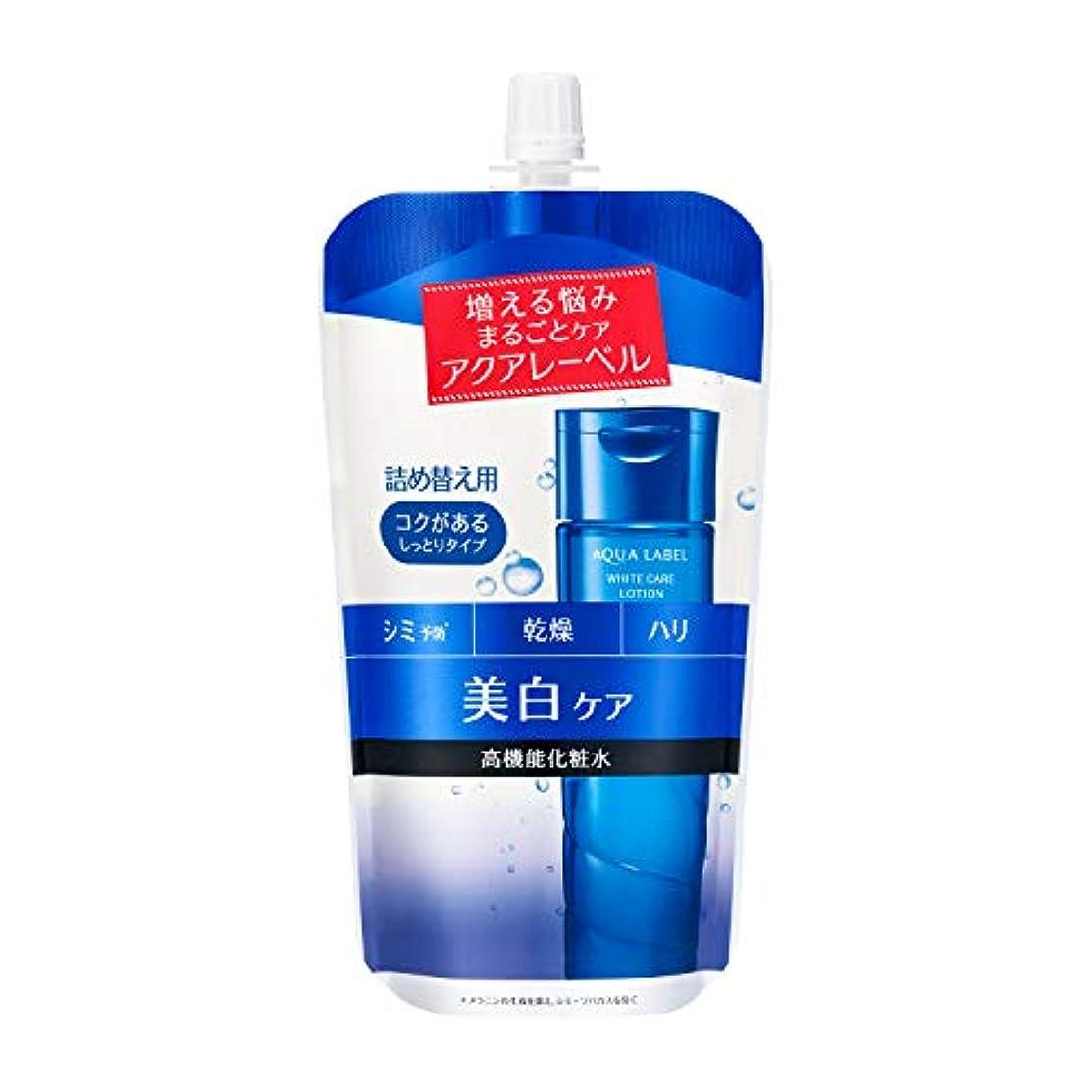 アクアレーベル ホワイトケア ローション RM (詰め替え用) 180mL 【医薬部外品】