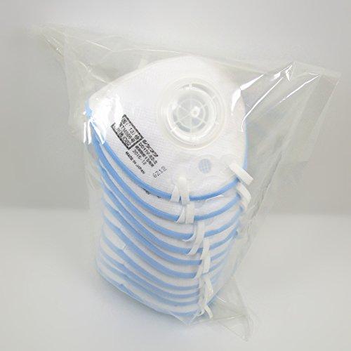 シゲマツ 使い捨て式防じんマスク DD11V-S2-2 10個入 フック式 13553