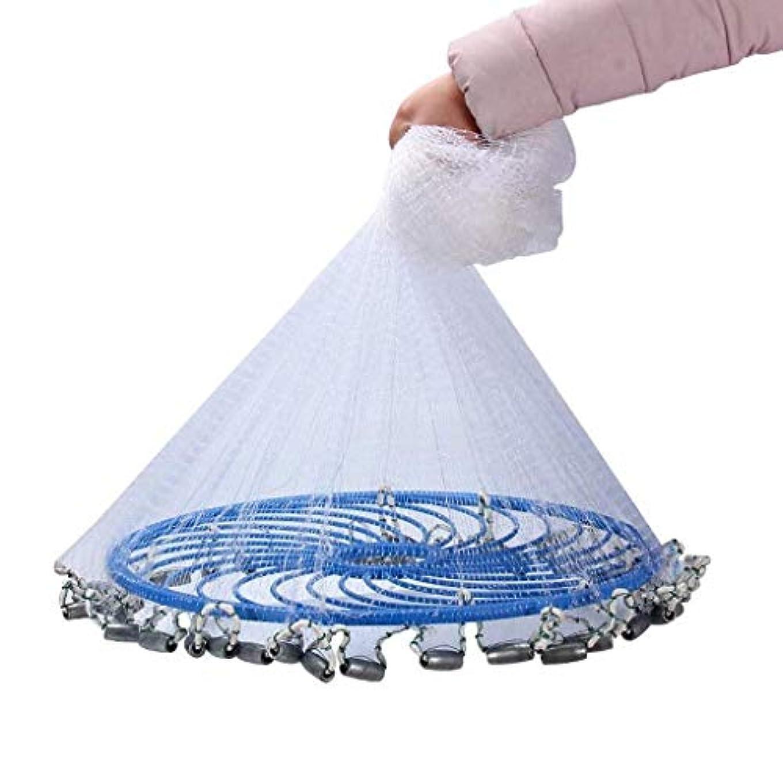 以内にクラックポット怒ってアメリカの漁網、手投げ網、自動回転漁網、釣り道具、池の装飾、餌を投げるのが簡単、折りたたみ、軽くて使いやすい (Size : 3.6 meter high plumb bob)