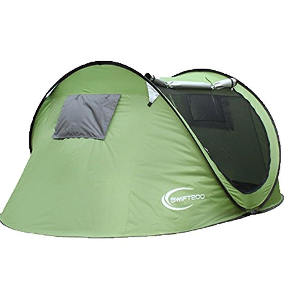 迷惑解釈する苦味ビーチテントとキャンプテント、簡単なセッティングとアウトドアポータブルテント、サンシェルター