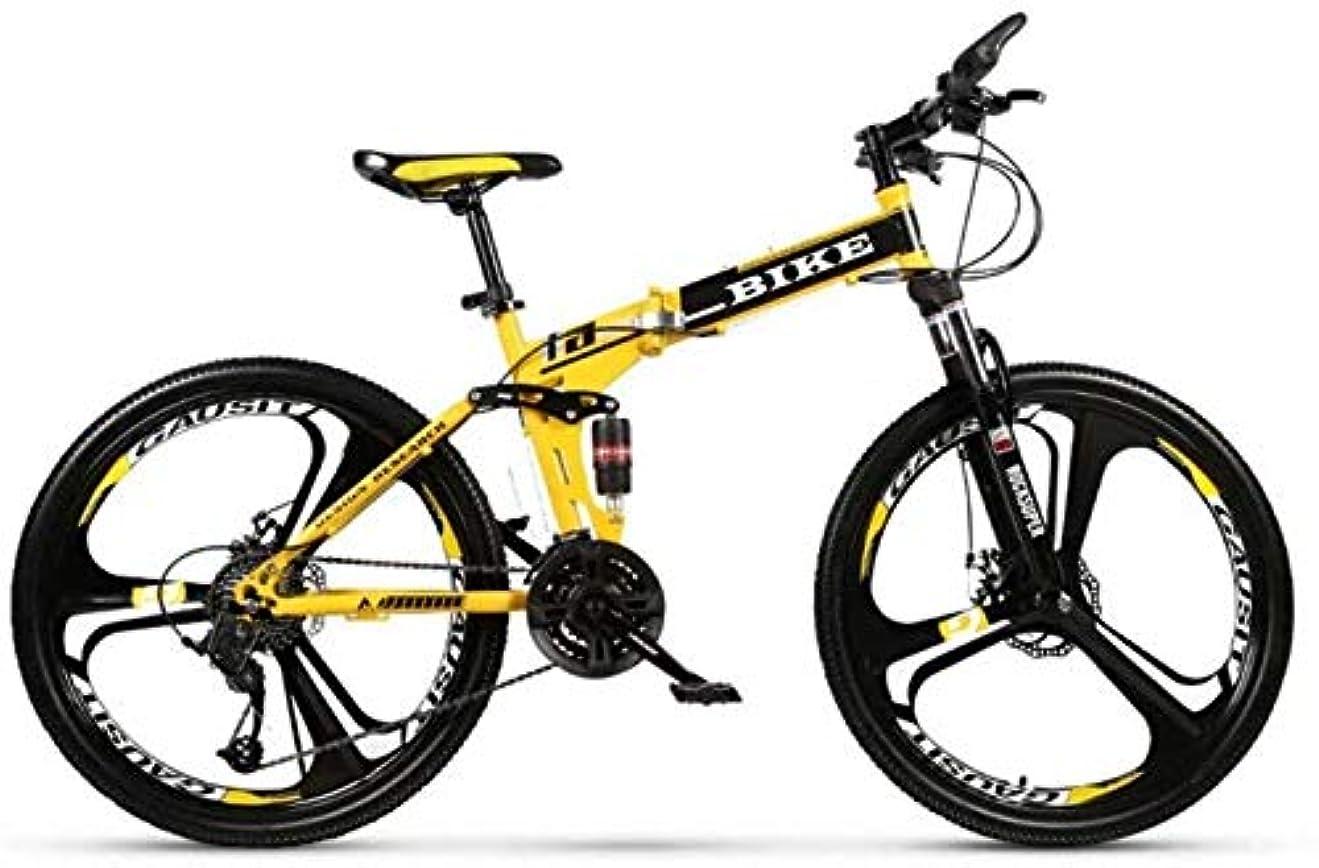 最小極小伝記男子MTB自転車24/26インチ折りたたみ自転車都市バイクレディースメンズガールズボーイズ,約27個のステップ,26インチ