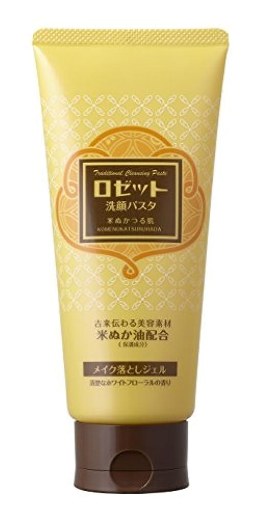 リー愛国的なうれしいロゼット洗顔パスタ 米ぬかつる肌メイク落とし 180g