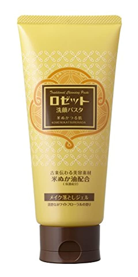 適格耐えられるへこみロゼット洗顔パスタ 米ぬかつる肌メイク落とし 180g
