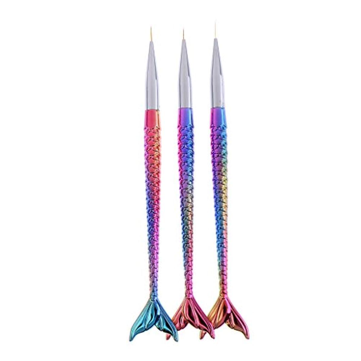 お誕生日バンド遺伝子T TOOYFUL 3点セット プロネイルアートuvゲルデザインペン 磨きブラシ 描画ツール