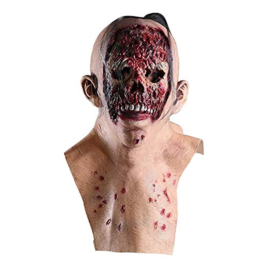 反対する本当のことを言うと冷淡なハロウィン腐ったマスクバーお化け屋敷シークレットルームホラー小道具ゴーストフェスティバルktvパーティー怖い整頓
