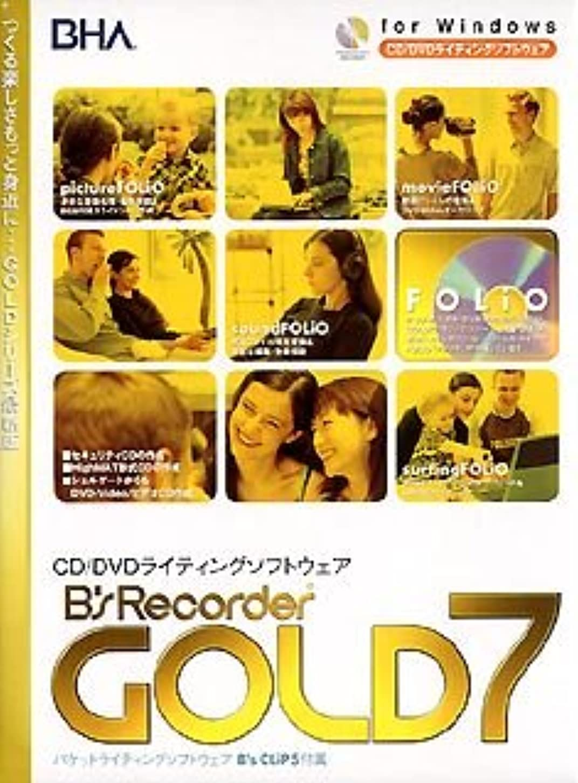 アンケート議題傾斜B's Recorder GOLD 7