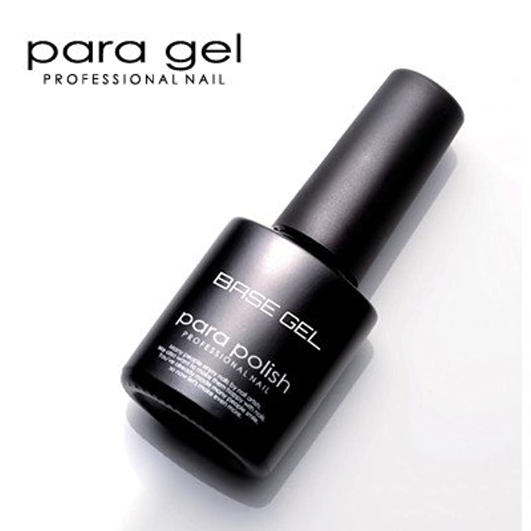 すぐに隠高架パラジェル para polish(パラポリッシュ) ベースジェル 7g