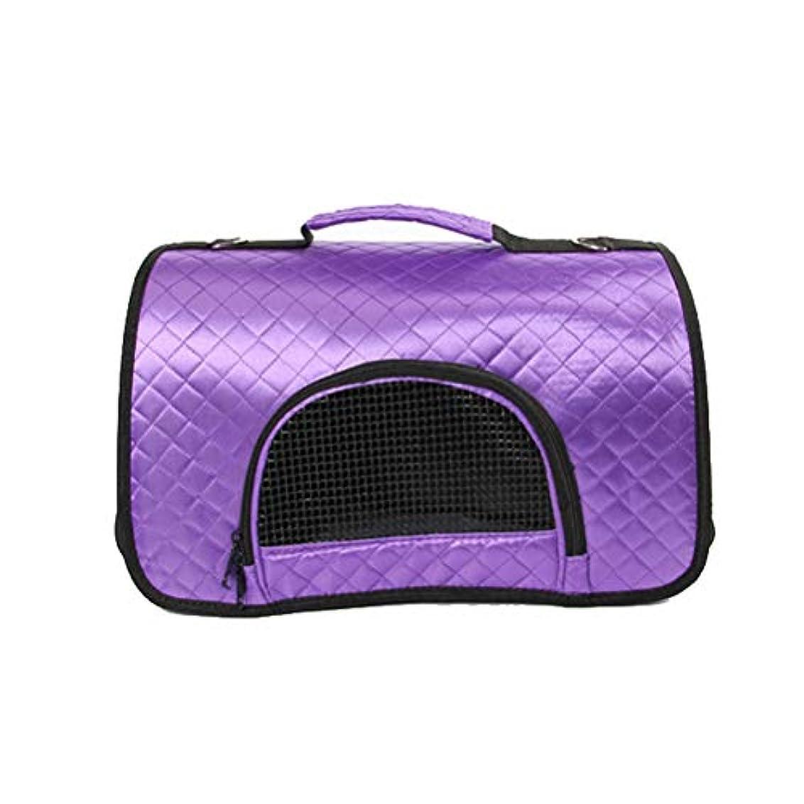 追記頭痛ジャーナリストペットキャリア - 小型犬の猫のペットキャリヤバッグのための動物のバッグ安全なリバーシブル快適な (色 : Purple, サイズ さいず : M)