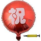 誕生日 バースデーバルーン お祝い 飾りつけ バルーン 風船 ふうせん 開店 新規オープン デコレーション ギフト セット