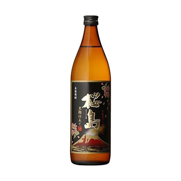 本坊酒造 本格焼酎詰合 AKK 飲み比べ [鹿...の紹介画像4