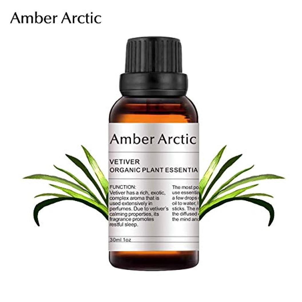 時間砦できればAMBER ARCTIC エッセンシャル オイル ディフューザー 用 100% 純粋 新鮮 有機 植物 セラピー オイル 30Ml ベチバー ベチバー