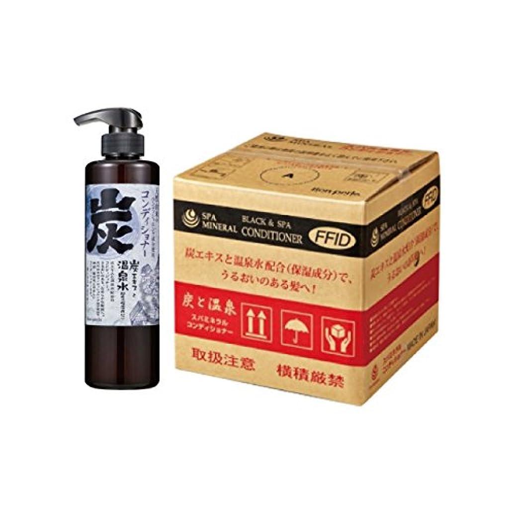 男補足プラグスパミネラル 炭と温泉 コンディショナー 業務用 20 L