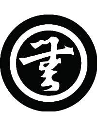 家紋シール 丸に無の字紋 布タイプ 直径40mm 6枚セット NS4-0806