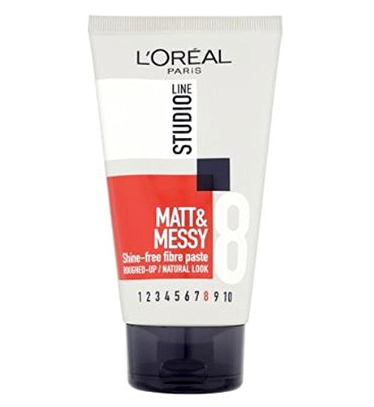 オレンジまっすぐにする楽しませるL'Oreall Studio Line Matt & Messy Shine-Free Fibre Paste 150ml - L'Oreallスタジオラインマット&厄介な輝きのない繊維ペースト150ミリリットル (L'Oreal...