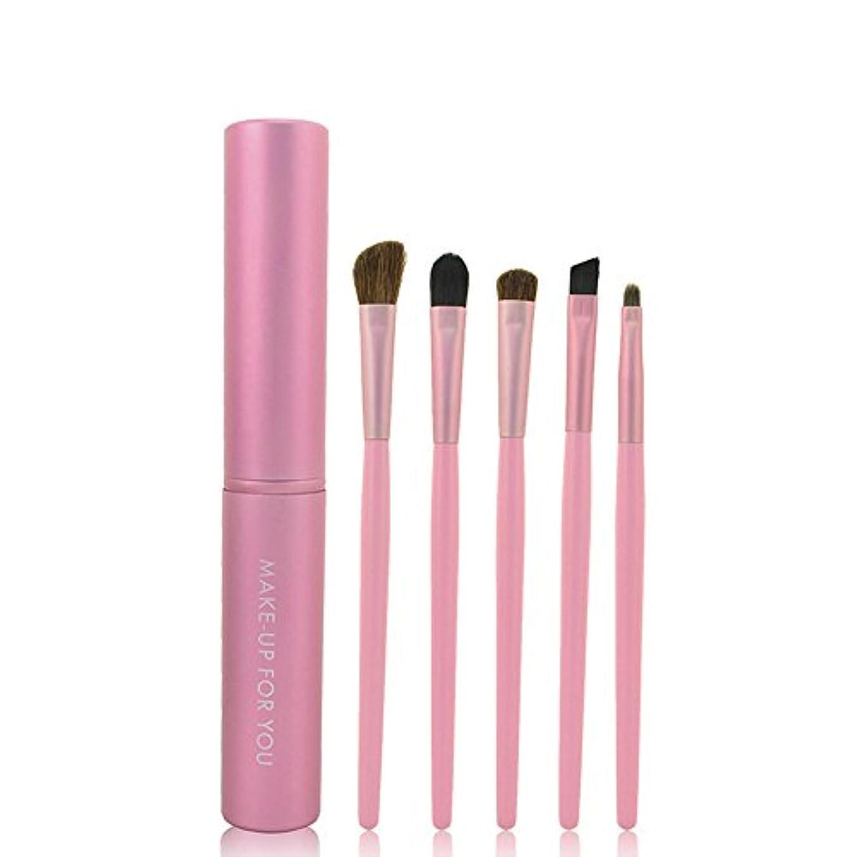 イル単語鉛筆メイクブラシ 化粧ブラシ 5本 化粧 アイ アイシャドウブラシブラシセット+丸チューブ シャオメイスター