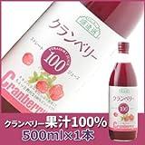 Best クランベリーの - クランベリー100(ストレート) Review