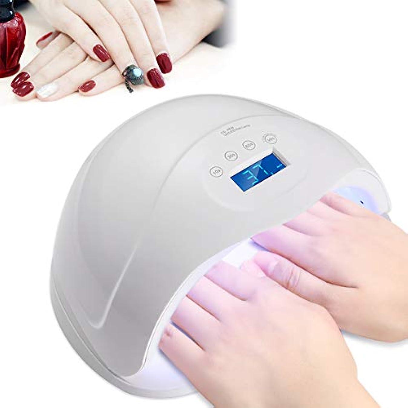 ネイルジェル用48W LED UVランプ、ネイルポリッシュジェルネイルポリッシュドライヤー光硬化ランプ、インテリジェント自動センサー、サロン品質プロフェッショナルジェルランプ、4タイマー10/30/6