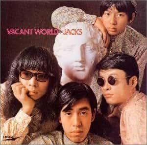 ジャックスの世界
