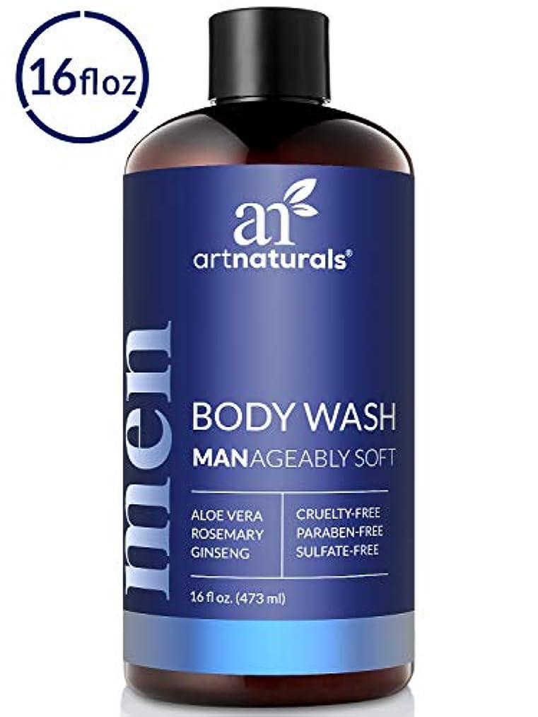ホステルウガンダ病弱ArtNaturals Men's Natural Body Wash – (16 Fl Oz / 473ml) – Shower Gel that Cleanses, Refreshes and Deodorizes...