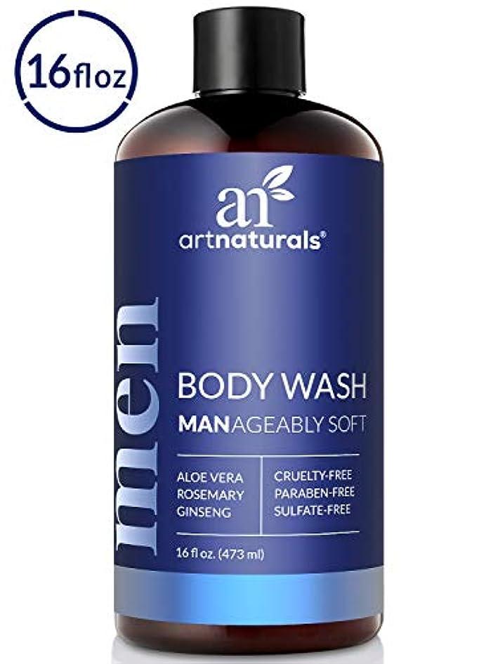 平らにする論文ひばりArtNaturals Men's Natural Body Wash – (16 Fl Oz / 473ml) – Shower Gel that Cleanses, Refreshes and Deodorizes...