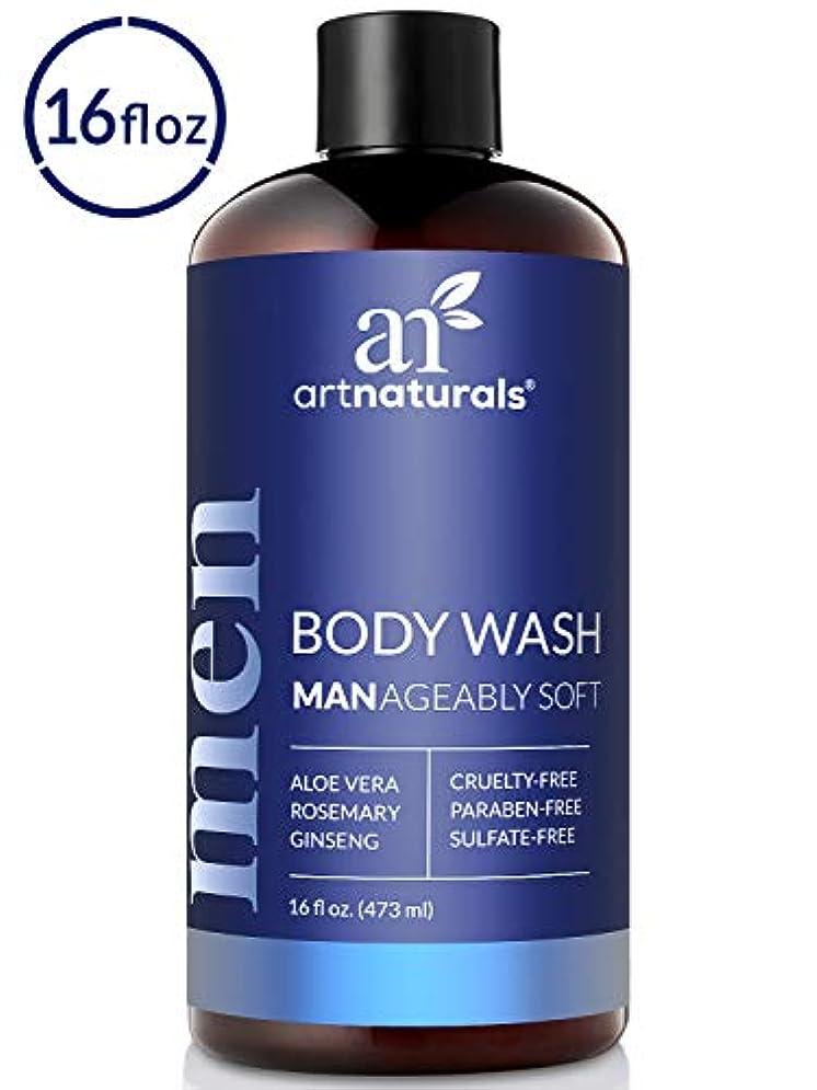 放射するローラー野ウサギArtNaturals Men's Natural Body Wash – (16 Fl Oz / 473ml) – Shower Gel that Cleanses, Refreshes and Deodorizes...