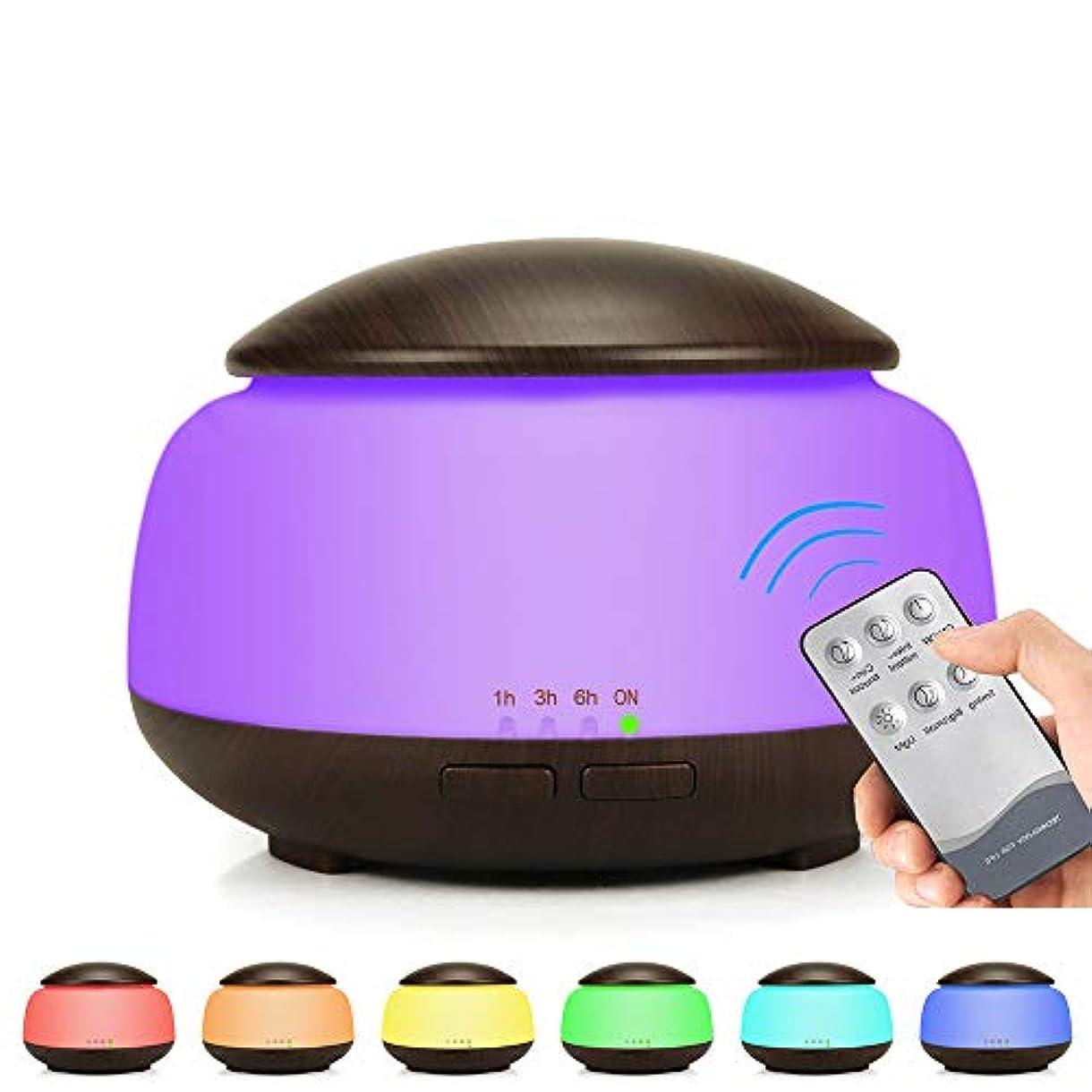 最もマダム草エッセンシャルオイルディフューザーアロマディフューザー300 mlアロマ加湿器、7色LEDライト、ホームオフィス用ウォーターレス自動シャットオフ,UKplug