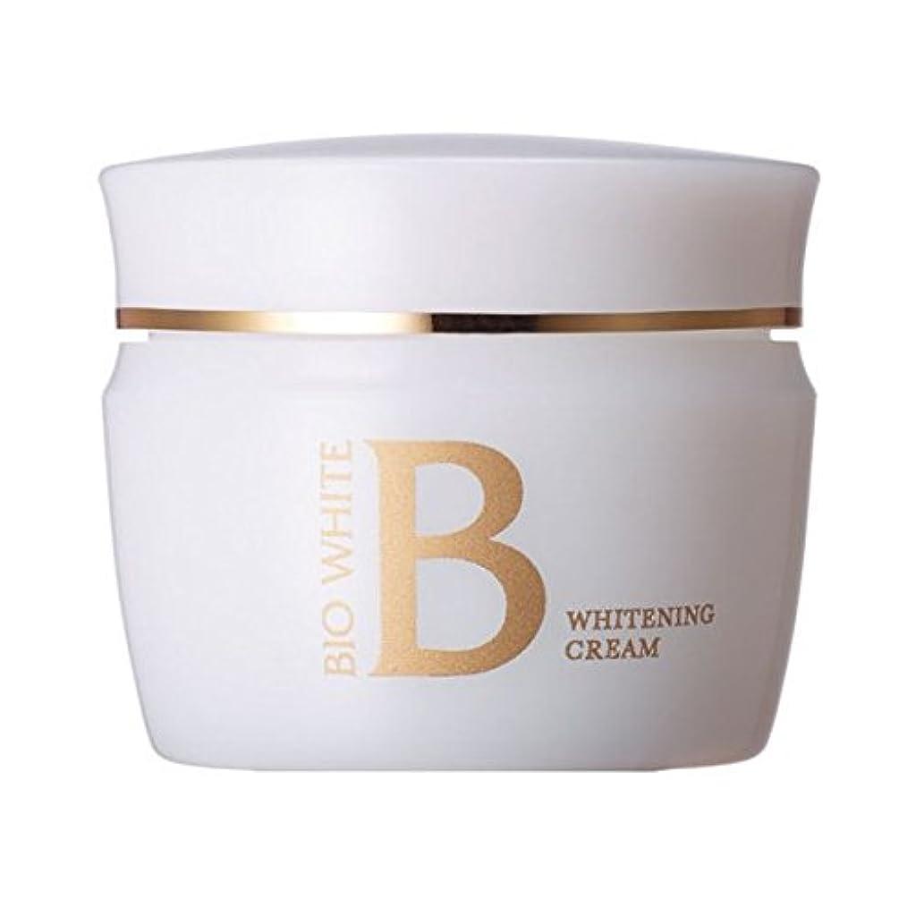 ドール一掃するライブエビス化粧品(EBiS) ビーホワイトクリーム40g